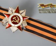 georgievskaya-lenta-27