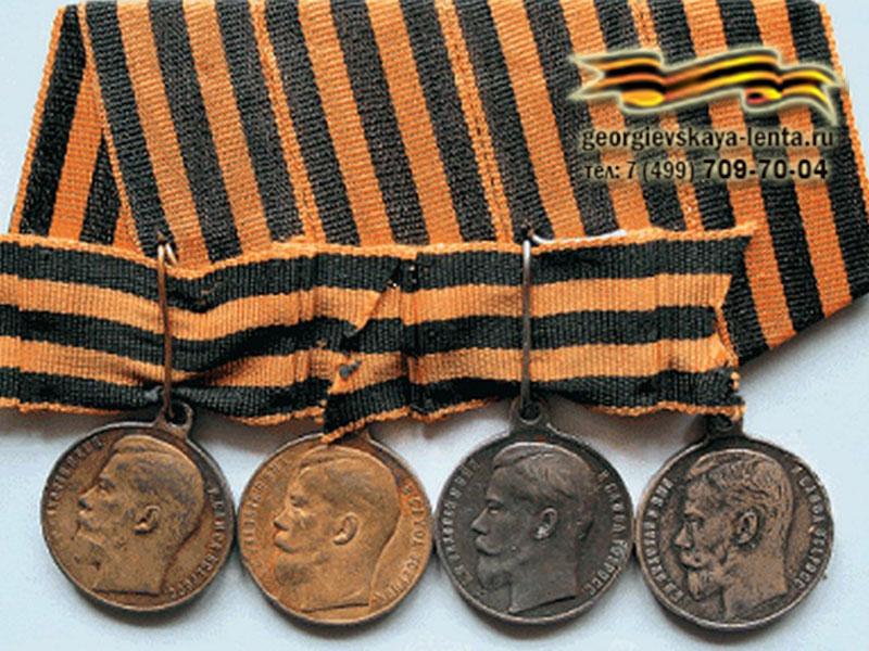 Георгиевские медали